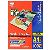 アイリスオーヤマ ラミネートフィルム 150μm A4 サイズ 100枚入 LZ-5A4100