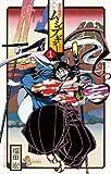 常住戦陣!! ムシブギョー 1 (少年サンデーコミックス)