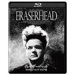 イレイザーヘッド デイヴィッド・リンチ リストア版 [Blu-ray]