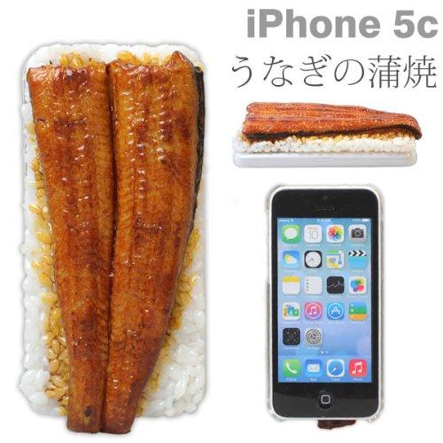 iPhone5c 専用 食品サンプル iPhone ハード ケース カバー ジャケット (国産うなぎの蒲焼)