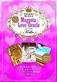 �F���̌b�݂����ɕς��� Keiko�I Magenta Love Oracle ([�o���G�e�B])