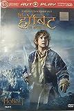The Hobbit: The Desolation of Smaug (Hindi)