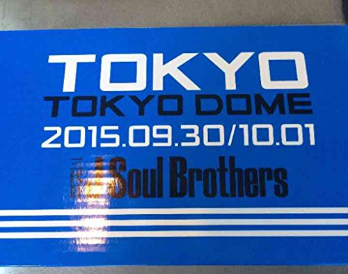 """三代目 J Soul Brothers LIVE TOUR 2015 """"BLUE PLANET"""" ファイナル限定 会場限定 三代目JSB トラック缶 東京ドーム"""