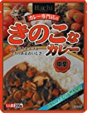 ハチ食品 きのこなカレー 200g (5入り)