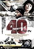 40[DVD]