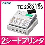 カシオ レジスター 15部門 TE-2300-15S ホワイト