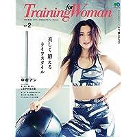 Training for Woman 表紙画像