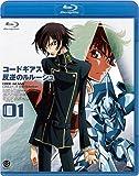 �����ɥ����� ȿ�դΥ�롼���� volume01 [Blu-ray]