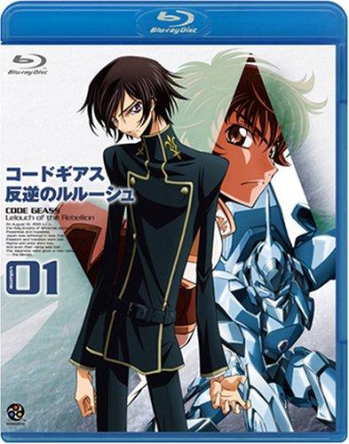 コードギアス 反逆のルルーシュ volume01 [Blu-ray]