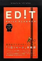 DAILY PLANNER EDIT―毎日をクリエイティブにする「1日1ページ」手帳術