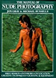 img - for The Manual of Nude Photography book / textbook / text book
