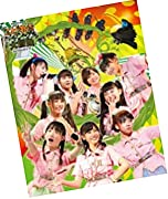 私立恵比寿中学年忘れ大学芸会「エビ中のジャングル大冒険」(初回生産限定盤) [Blu-ray]