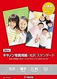 Canon   写真用紙 光沢スタンダード2L判 50枚SD-2012L50