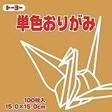 単色折紙15.0CM 146