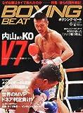 BOXING BEAT (ボクシング・ビート) 2013年 06月号 [雑誌]