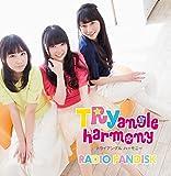 TRYangle harmony RADIO FANDISK (イベント先行抽選応募用シリアルコード付)