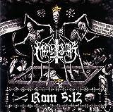 Marduk Rom 5:12