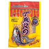 Taro Fish Snack Spicy Flavoured 48 Grams