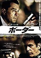 ボーダー [DVD] amazon