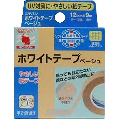 ニチバン 不織布ばんそうこう ホワイトテープベージュ 12mm幅 9m巻き 1巻