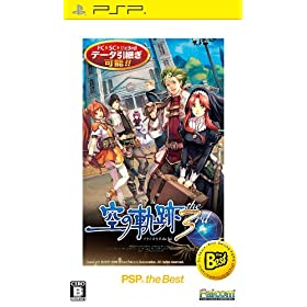 �p�Y�`�� ��̋O��the 3rd PSP the Best