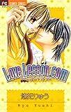 Love Lesson.Com (フラワーコミックス)