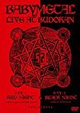 LIVE AT BUDOKAN~ RED NIGHT & BLACK NIGHT APOCALYPSE ~ [DVD]