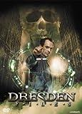 ドレスデン・ファイル DVD BOXII