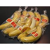 ◇4/28土曜日出荷限定 フィリピン産 プレミアム バナナ