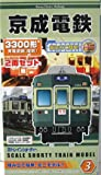 Bトレインショーティー京成電鉄 3300形青電塗装(復刻) 2両セット【3】
