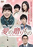 愛の贈りもの~My Blessed Mom~ DVD-BOX1