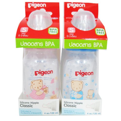 Pigeon 2 Baby feeding Bottles 4 oz/120 ml BPA Free with Silicone nipples Classic size S