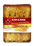 Saffron Rock Candy with Stick, 8oz (Pack of 2) thumbnail