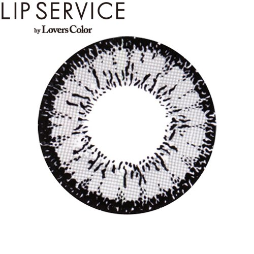 LIP SERVICE by Lovers Color プラチナムグレー DIA 14.0