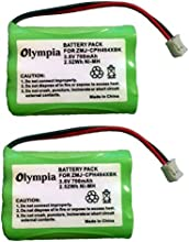 2 Pack of Motorola TFL3X44AAA900 Battery - Replacement Battery for Baby Monitor