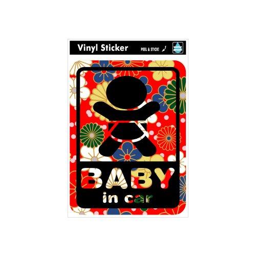 ゼネラルステッカー マジステ Baby in car-和柄3 ベビーインカーステッカー SK-134イメージ
