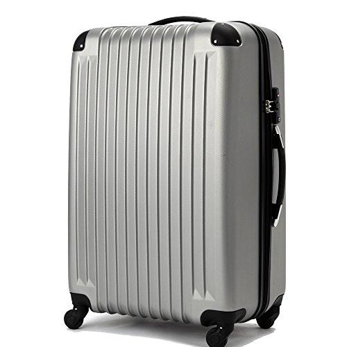 (ファーストドア) 1STDOOR 超軽量スーツケース TSAロック付 (Lサイズ(86L), グレー)