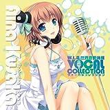 W.L.O.世界恋愛機構 ボーカルコレクション