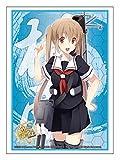 ブシロードスリーブコレクションHG (ハイグレード) Vol.884 艦隊これくしょん -艦これ- 『村雨』