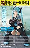 【Amazon.co.jp限定】 尾野真知子、39(ミク)でエッチになっちゃった。 (限定特典「撮り下ろし写真データ入りCD-R」付き) (数量限定) [DVD]