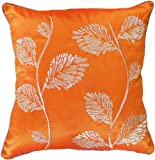"Decorative Silver Leaves Embroidery with Piping Floral Throw Pillow COVER 18"" Orange"