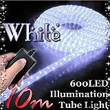 LEDイルミネーション 10mロープライトホワイト LED600球 LEDチューブライト