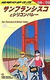 B04 地球の歩き方 サンフランシスコ 2008~2009
