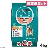 ピュリナ ワン サーモン 美味を求める成猫用 1-10歳 4kg ×2袋セット