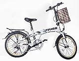 SHINEWOOD(シャインウッド)折りたたみ自転車 20インチ かご/荷台付 イルカ型フレーム シマノ7段変速