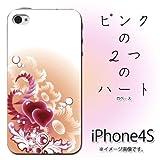 iPhone 4S/4対応 携帯ケース【235ピンクの2つのハート】