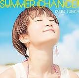 SUMMER CHANCE!!♪久保ユリカ