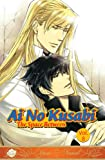 Ai No Kusabi The Space Between Volume 8 (Yaoi Novel)
