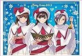 ラブプラス 2013 クリスマスVer. B2クリアポスター