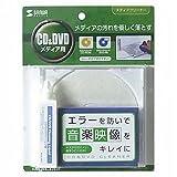サンワサプライ CD・DVDメディアクリーナー DK-KC3